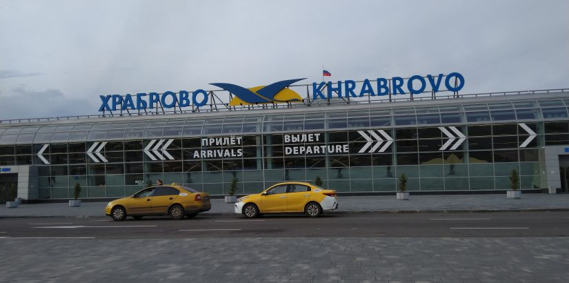 Все субсидированные авиабилеты из Калининграда на 2019 год