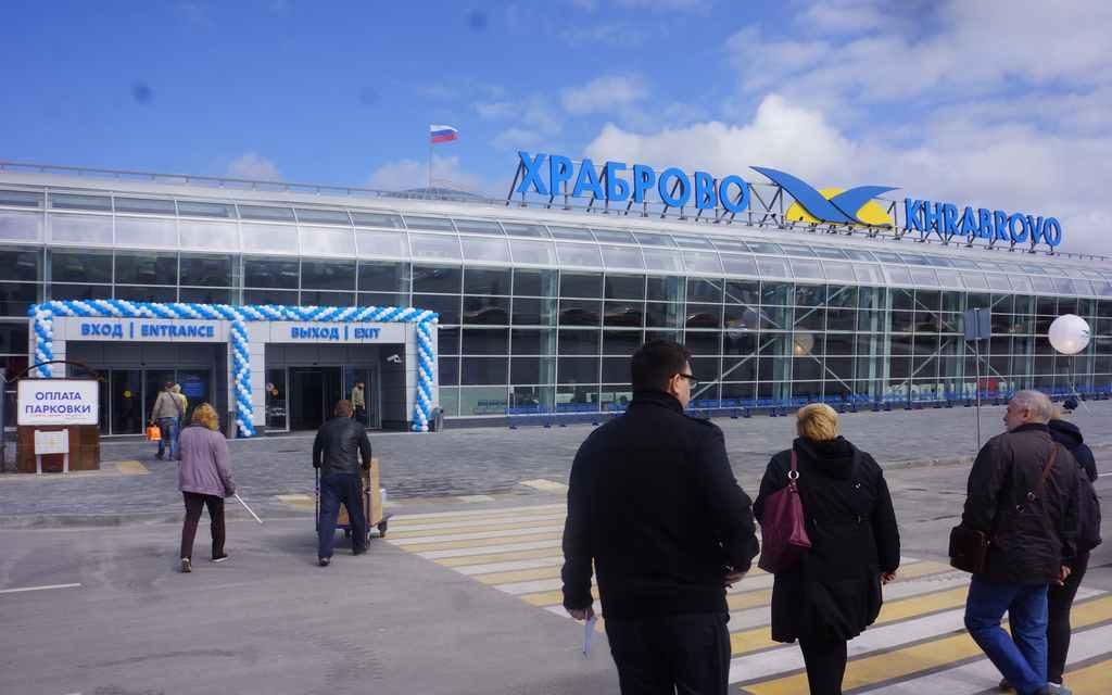 Вход в аэропорта Храброво