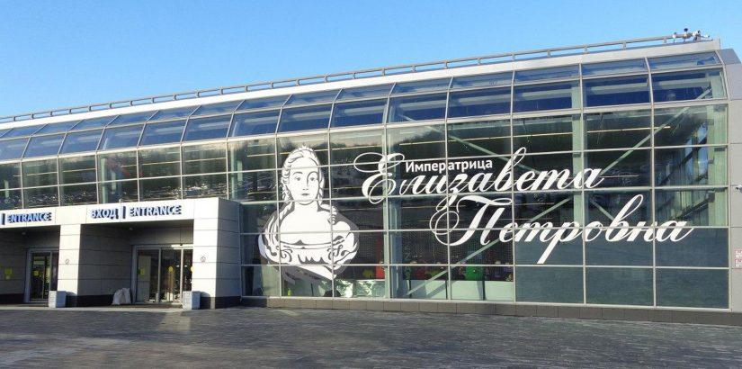 На фасаде аэропорта Храброво разместили портрет императрицы